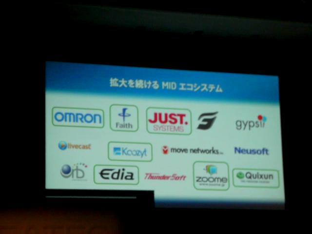 インテル講演にてKoozyt紹介
