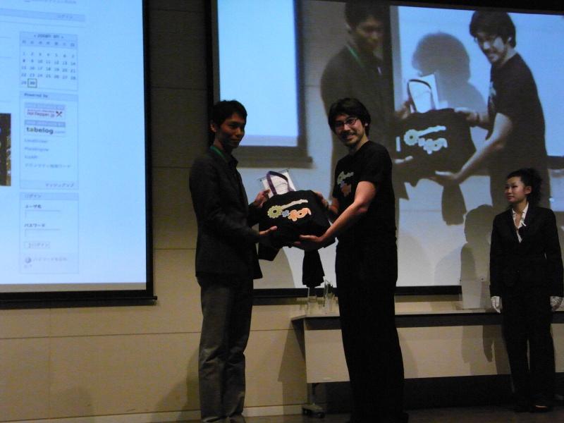 PlaceEngine賞受賞のFaLLen作のSREさん