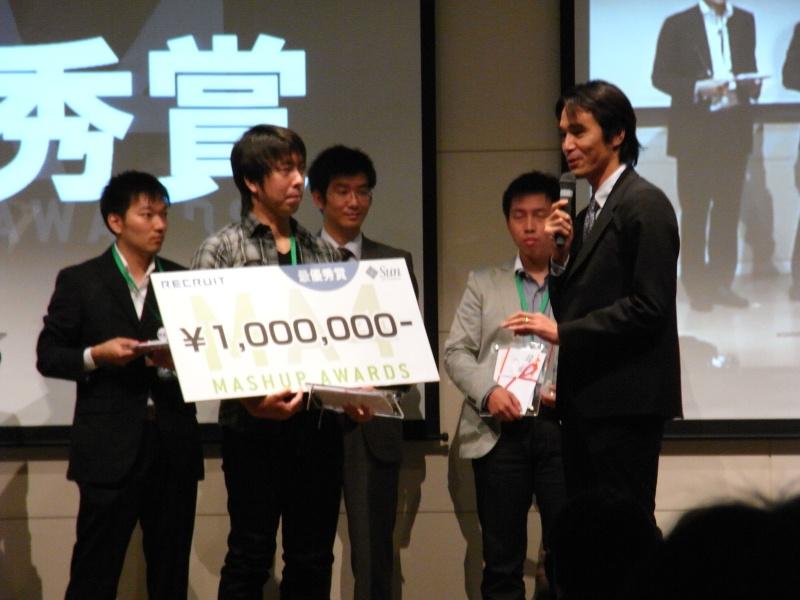 最優秀賞受賞!chamap作のkentaroさんとプレゼンターのサン藤井さん
