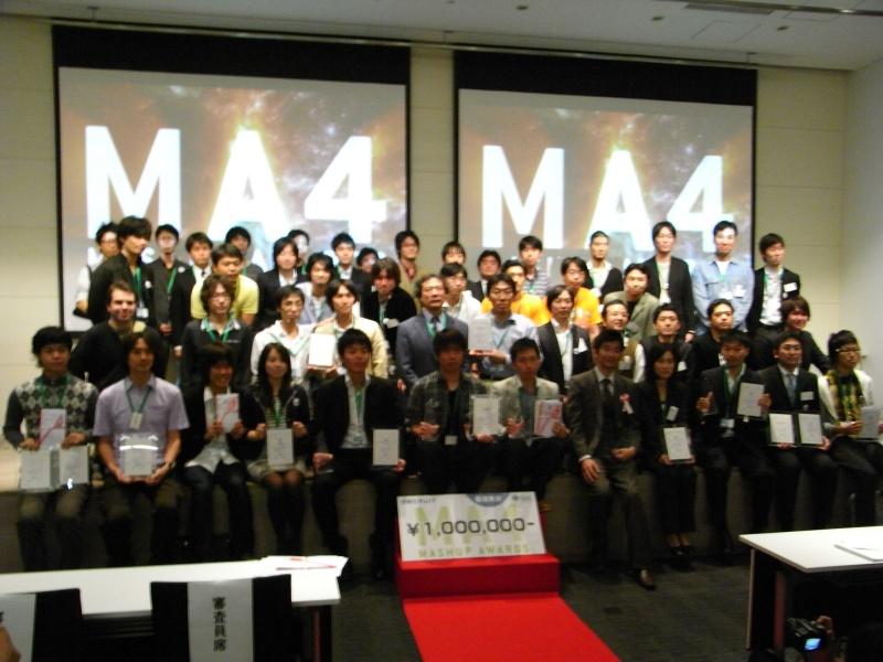 受賞者全員で記念撮影。おめでとうございます!