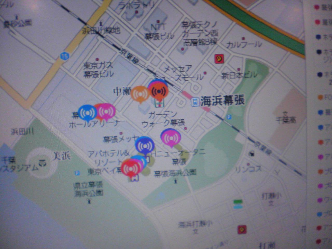 「モバイルマップ」のPlaceEngine連携機能