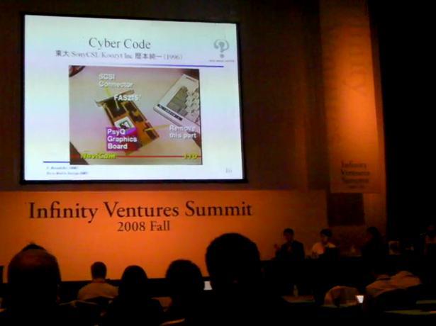 稲見先生のAR講演ではCyberCodeも引用されてうれし!