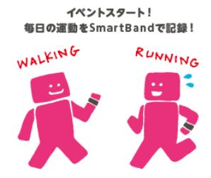 WALK_RUN