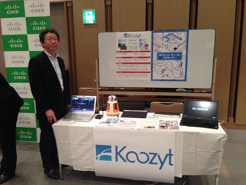 Koozyt展示at九州ICT