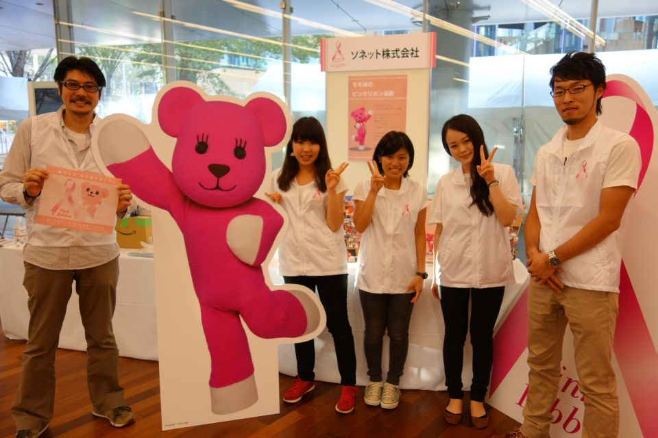 smilewalk2015_10