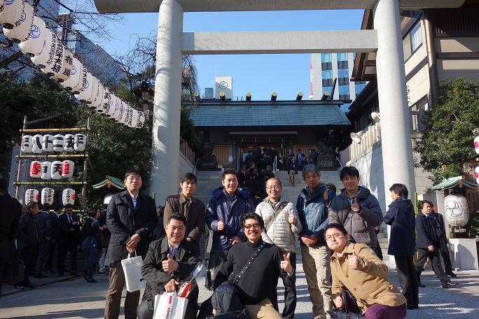 DSC04201_tasuki_s