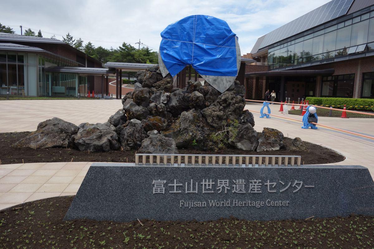 fuji001
