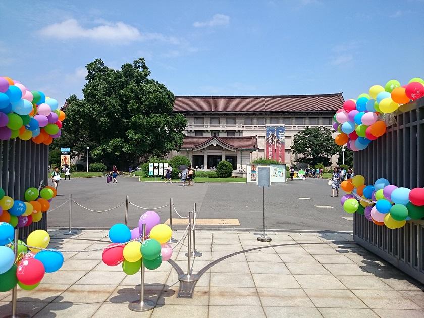 上野 東京国立博物館