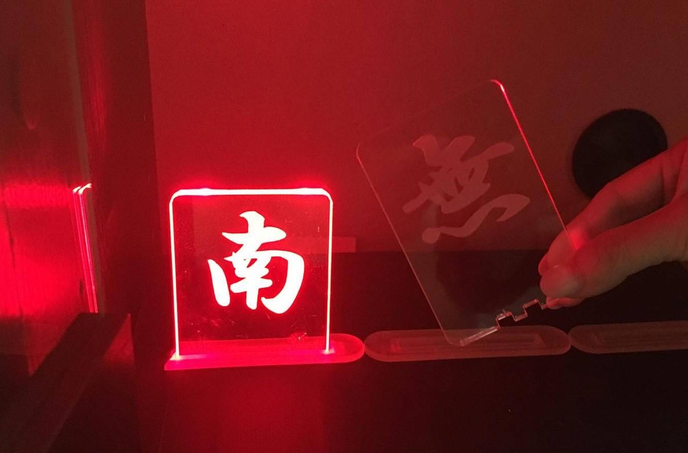 浅草の緑泉寺~体験型脱出ゲーム『The本堂 ~心のデトックス~』始まりました!