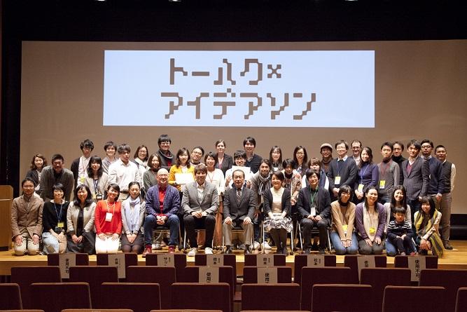 東京国立博物館『トーハク x アイデアソン』開催しました!(3.11 & 12)