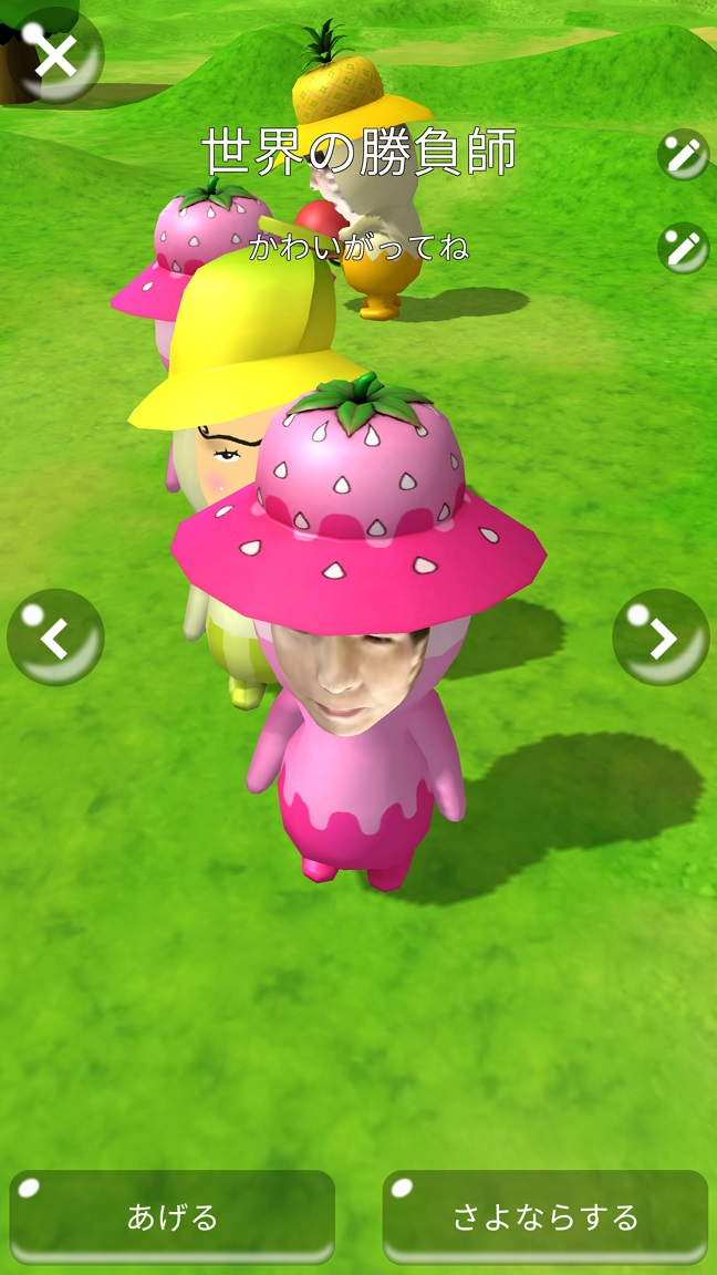 【イベントレポート】技術協力 iART編~御殿山の森で「フルーツ妖精になりましょう!」
