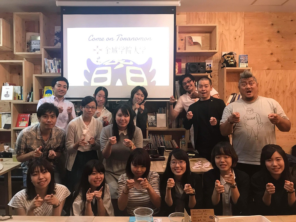 名古屋から金城学院大学のみんなが企業訪問にやってきた!